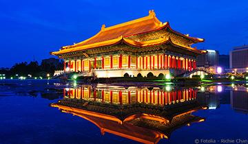 台北国立剧场